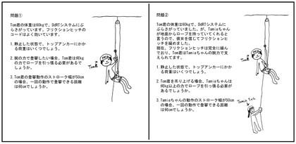 Img_0001_01_2
